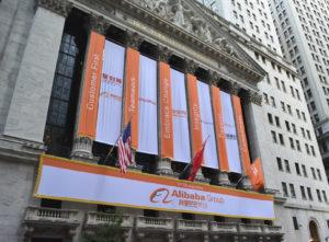 Alibaba, perché preferire un fondo azionario settore hi tech