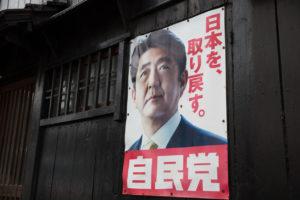 Elezioni in Giappone, la vittoria di Abe mette le ali al Nikkei