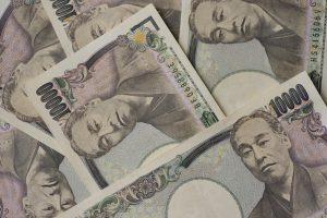Banche centrali, quest'anno la Bank of Japan conta più di Fed e BCE