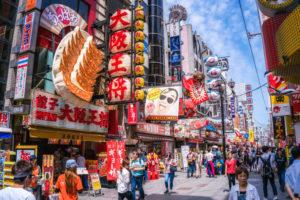 Azionario Giappone, non solo valutazioni convenienti