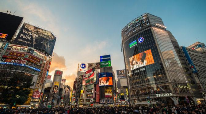 Azionario Giappone, il grande incompreso