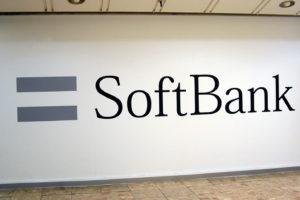 SoftBank lancia il Vision Fund II: 108 miliardi per la nuova era dell'innovazione