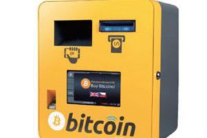 A Milano il primo negozio tutto dedicato ai Bitcoin