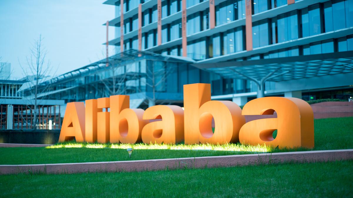 financialounge.com Alibaba produce un suo chip per sfidare Amazon e Microsoft nel settore cloud