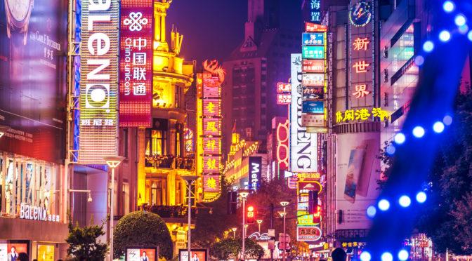 """financialounge.com Invesco: """"Perché gli investitori globali continuano a scommettere sugli asset cinesi"""""""