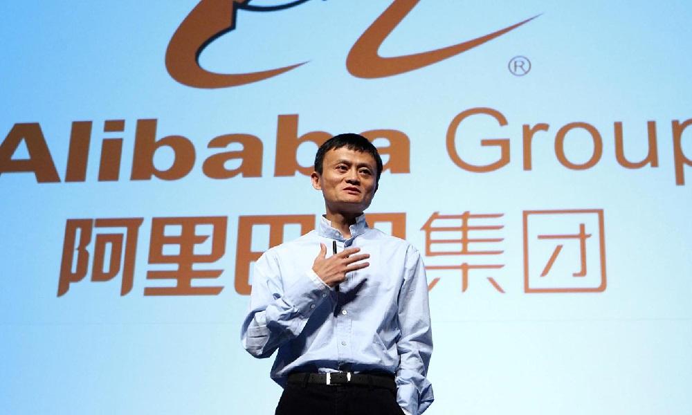 financialounge.com Alibaba vola in Borsa dopo il lancio del nuovo chip e la ricomparsa di Jack Ma